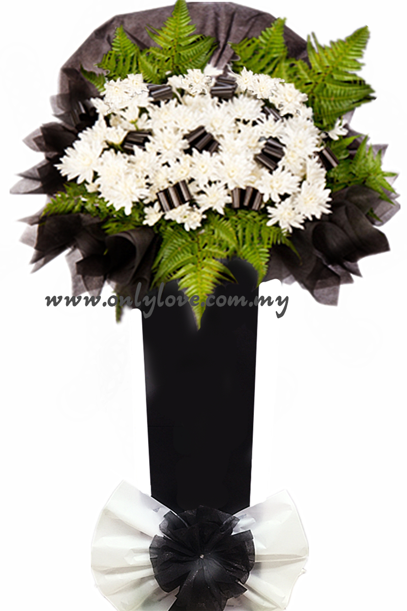 Sympathy and Condolence Flowers