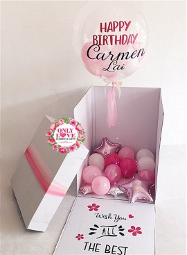FB51 Surprise Balloon Box