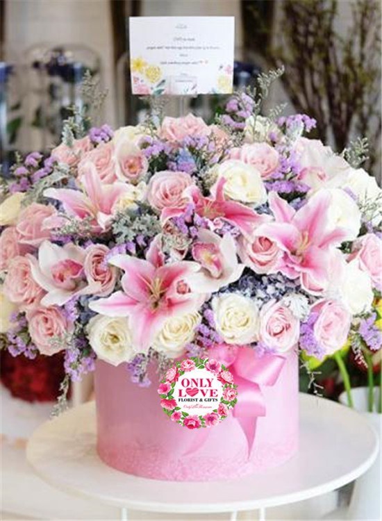 BB007 Flower Bloom Box