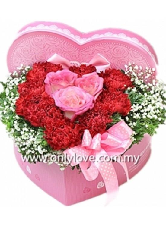 Heart shape flower gift box sameday flower delivery to malaysia heart shape flower gift box negle Choice Image