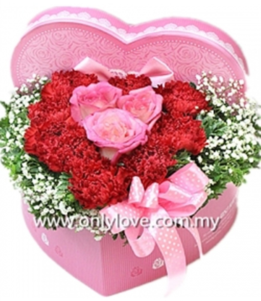 Heart shape flower gift box sameday flower delivery to malaysia heart shape flower gift box sameday flower delivery to malaysia only love florist gifts negle Images