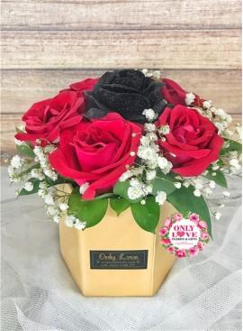 BB033 Flower Bloom Box