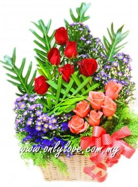 B06 Flower Basket