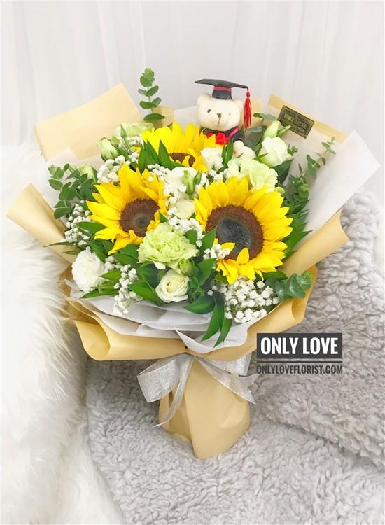 GB09 Graduation Bouquet