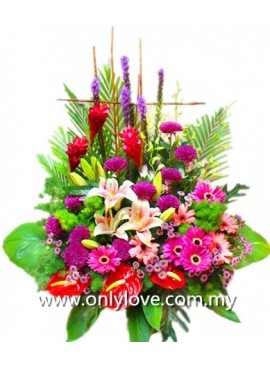 B35 Flower Basket