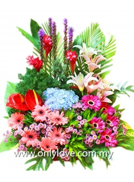 B38 Flower Basket