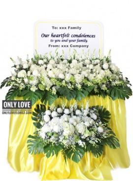 C79 Condolence Satin Box