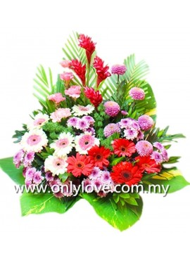 B39 Flower Basket