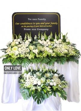 C80 Condolence Satin Box