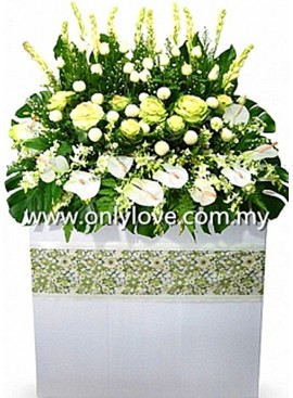 C30 Condolence Satin Box