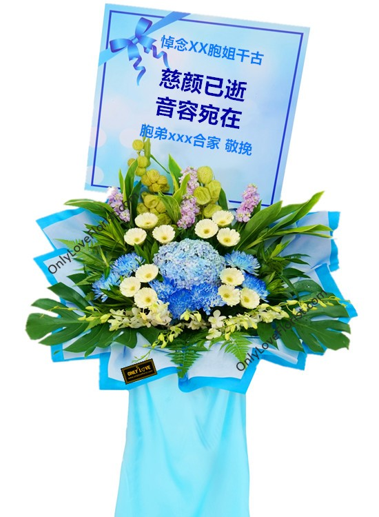 C92 Condolence Flower Stand
