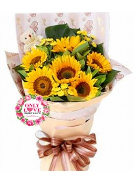 S01 Sunflower Bouquet