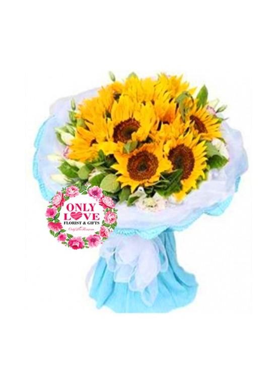 S05 Sunflower Bouquet