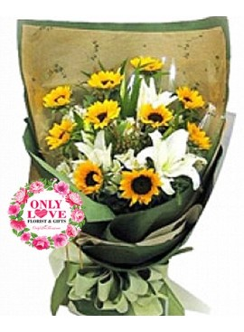 S06 Sunflower Bouquet