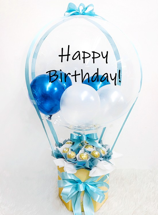 HAB16 Hot Air Balloon Bloom Box