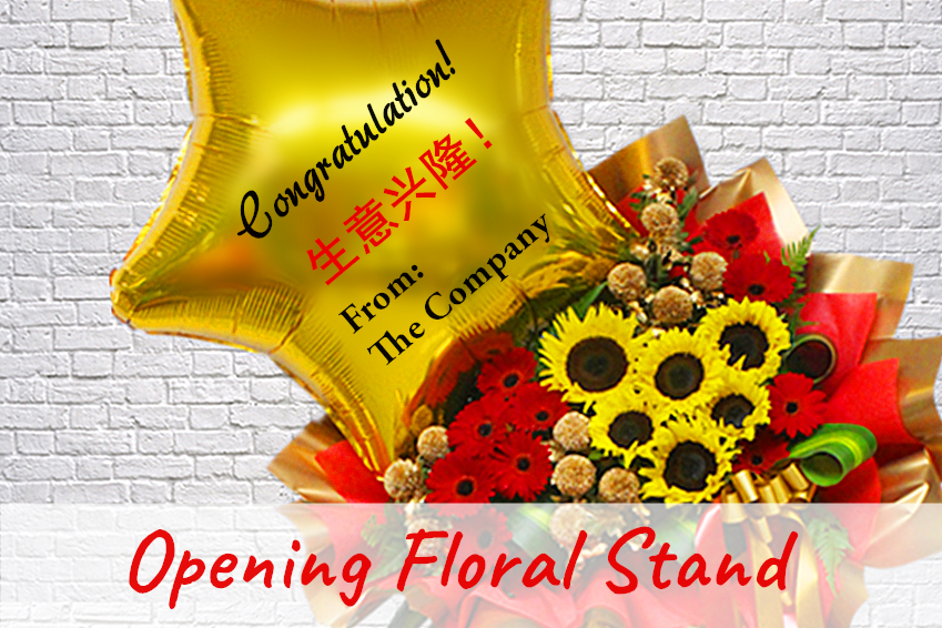 Florist Chow Kit Congratulation Opening Flower