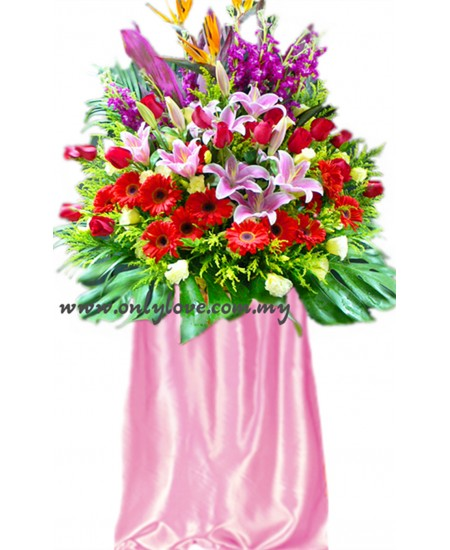 Flower Stand Box Grand Design
