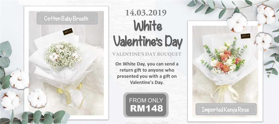 White Valentine's Day Flower Delivery
