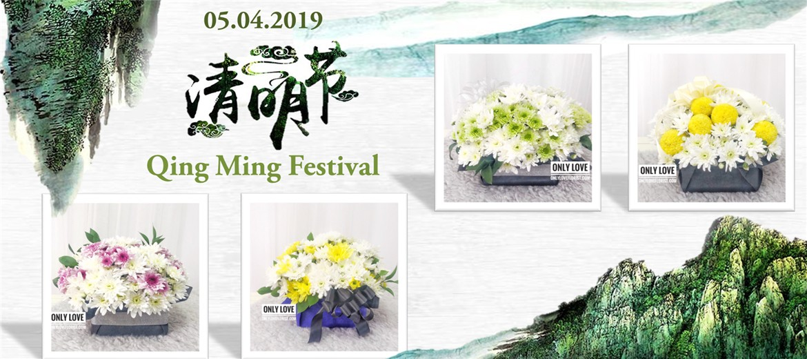 Qing Ming Festival - Qing Ming Festival Flower Collections 05.04.2019